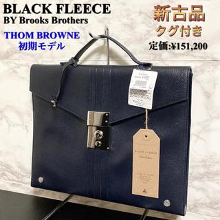 BLACK FLEECE - 【新古品タグ付き】【最高級ライン】BLACK FLEECE レザーブリーフケース