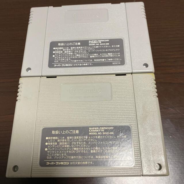 スーパーファミコン(スーパーファミコン)のライブアライブと極上パロディウス エンタメ/ホビーのゲームソフト/ゲーム機本体(家庭用ゲームソフト)の商品写真
