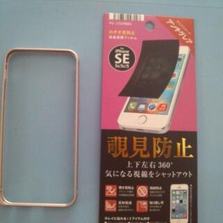 iPhone - 保護フィルム+軽量ケースアルミバンパークリアiPhoneSE/5s/5c/5