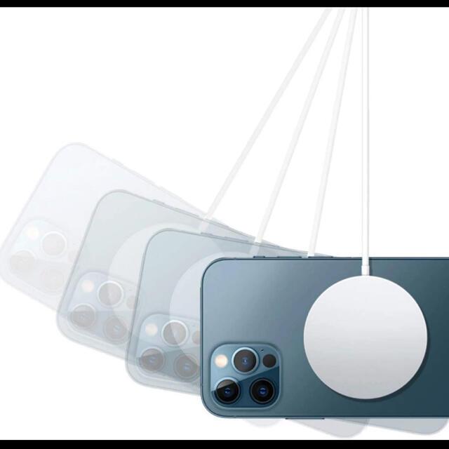iPhone(アイフォーン)のMagSafe充電器 iPhone12 ワイヤレス 急速充電 アダプタセット スマホ/家電/カメラのスマートフォン/携帯電話(バッテリー/充電器)の商品写真