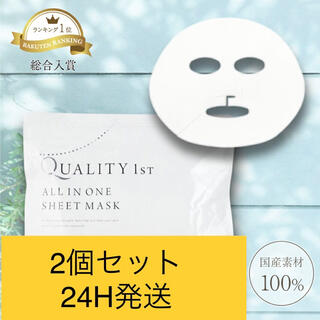 QUALITY FIRST - クオリティファースト シートマスク 30枚入×2袋