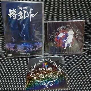 レペゼン地球 クラファンリターン ライブDVD CD ステッカー 3点セット