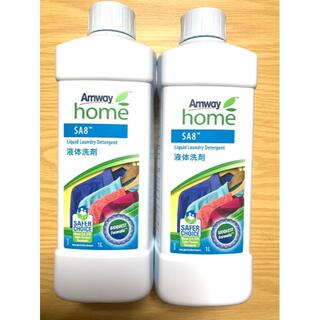 アムウェイ(Amway)のアムウェイ 【2本セット】SA8 柔軟仕上げ剤配合 液体洗濯用洗剤 1L(洗剤/柔軟剤)