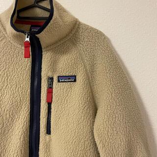 patagonia - Patagonia パタゴニア ボーイズ レトロ パイルジャケット