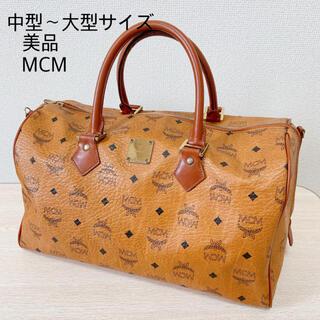 MCM - 【美品】MCM ボストンバッグ ハンドバッグ トートバッグ エムシーエム