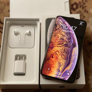 iPhone - iphone xs max 256gb sim free