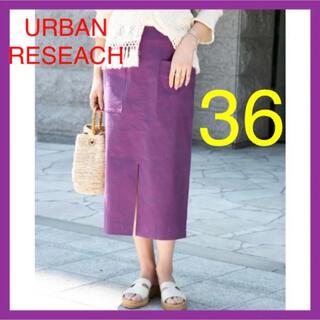 アーバンリサーチロッソ(URBAN RESEARCH ROSSO)のURBAN RESEARCH ROSSO ストレッチリネンタイトスカート(ひざ丈スカート)