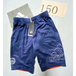adidas - アディダス 150 パンツ ジュニア キッズ 新品♡ 130 140 160 有