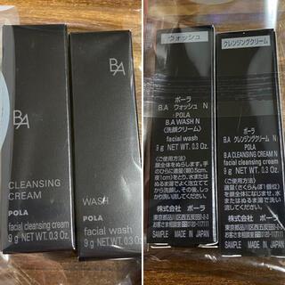 POLA - POLA ポーラ BA クレンジングクリーム 洗顔クリーム サンプル
