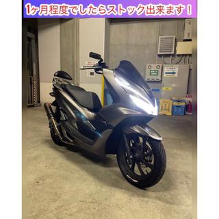 ホンダ - PCX125 走行距離4300 HONDA 本田 125cc バイク