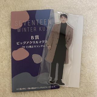SEVENTEEN - B賞 エスクプス スンチョル くじ アクリル マグネット SEVENTEEN