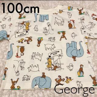 おさるのジョージ総柄T 100cm