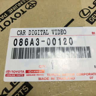 トヨタ - 【DRD-H68】レクサス・トヨタ純正ドライブレコーダー