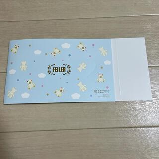 フェイラー(FEILER)のFEILER☆エコー写真アルバム(アルバム)