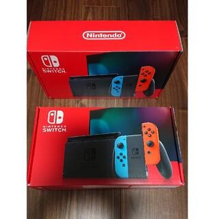 Nintendo Switch - 2台セット♪【新品未開封】新型 Nintendo Switch 任天堂スイッチ