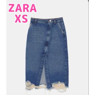 ZARA - ZARA リップドデニムミディスカート