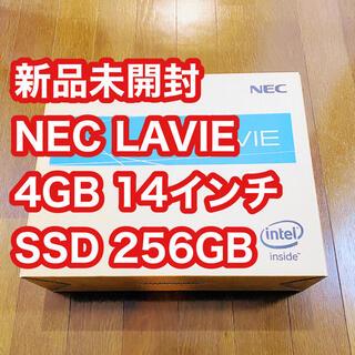 エヌイーシー(NEC)のNECノートPC LAVIE ブラック 新品未開封送料無料(ノートPC)
