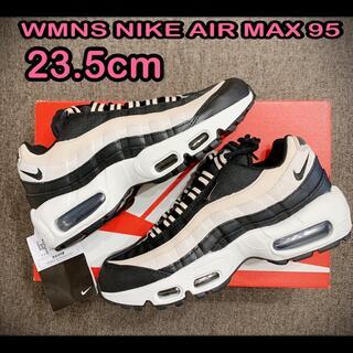 NIKE - 23.5cm WMNS NIKE AIR MAX 95 ブラックベージュ