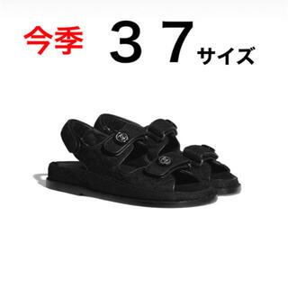 CHANEL - 今季 新作 新品 chanel シャネル フットベットサンダル 37