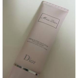 Dior - DIOR ハンドクリーム 新品未使用