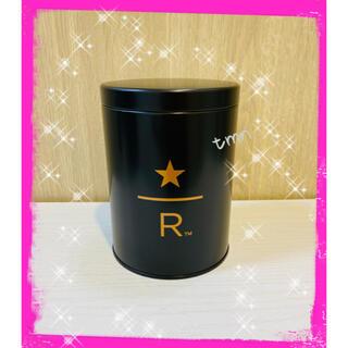 Starbucks Coffee - ラスト❗️スターバックス☆リザーブ店限定☆キャニスター