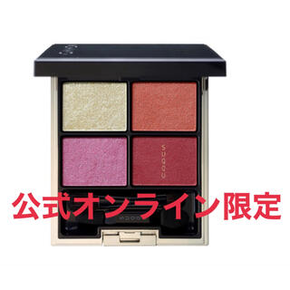 SUQQU - 【SUQQU スック 】デザイニングカラーアイズ 131 結野花