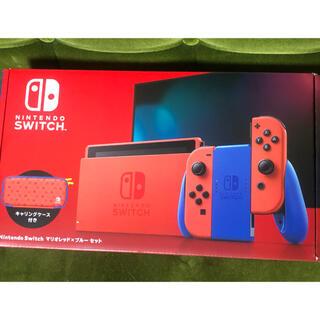Nintendo Switch - 【新品未使用・即日発送!】ニンテンドースイッチ マリオレッド×ブルー 本体セット