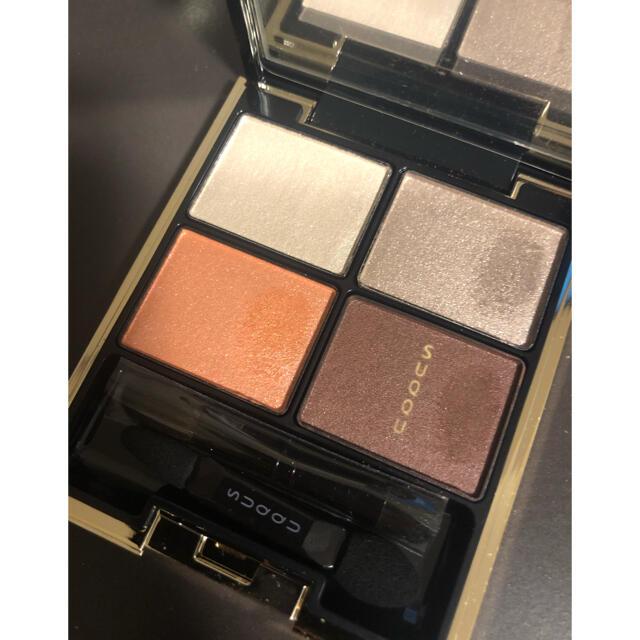 SUQQU(スック)のsuqqu デザイニングカラーアイズ  02 光橙花 コスメ/美容のベースメイク/化粧品(アイシャドウ)の商品写真