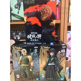 BANPRESTO - 鬼滅の刃 呪術廻戦 フィギュア