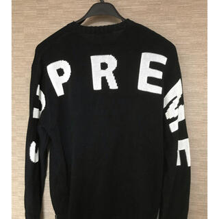 Supreme - シュプリーム Back Logo Sweater