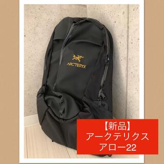 ARC'TERYX - 【新品】アークテリクス Arro アロー 22 リュックサック バックパック