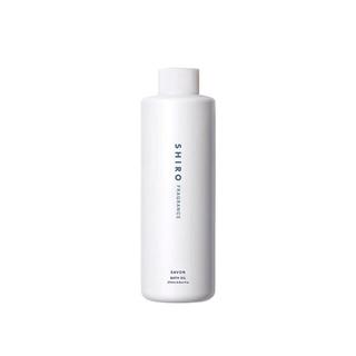シロ(shiro)のSHIRO SAVON BATH OIL 200ml(入浴剤/バスソルト)