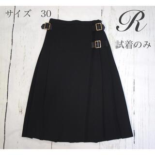 23区 - R アール ラップスカート サイズ30