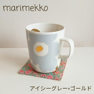 marimekko - 〈限定〉マリメッコ アイシーグレー ゴールド マグカップ ラテマグ