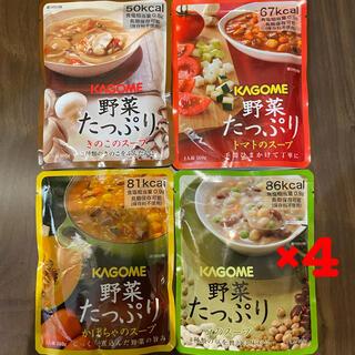 カゴメ(KAGOME)のKAGOME 野菜たっぷりスープ4種  4セット売り(レトルト食品)