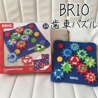 ブリオ(BRIO)のBRIO 歯車パズル ギアパズル 知育玩具(知育玩具)
