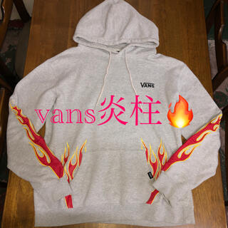 VANS - vans 炎柱 パーカー 似煉獄杏寿朗羽織 XL‼️