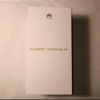 HUAWEI - Huawei nova lite 3+