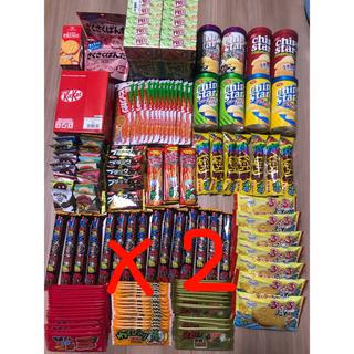 【大幅値下げ】大人気 お菓子詰め合わせセット 19種類 駄菓子 福袋 限定品有(菓子/デザート)