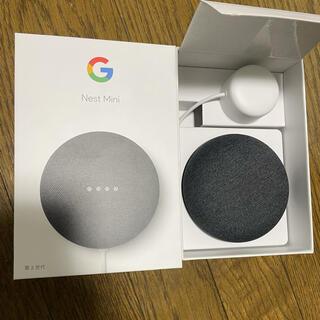 Google - Nest Mini