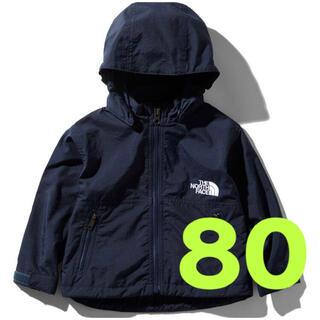 THE NORTH FACE - 【 80 】アーバンネイビー ★ノースフェイス★ベビー コンパクト ジャケット