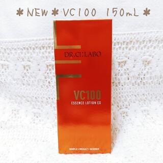 Dr.Ci Labo - *NEW*VC100エッセンスローションEX150mL*新品