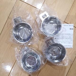 アムウェイ(Amway)の新品 amway 万能カップ 4個 カップ 調理道具 未使用(調理道具/製菓道具)