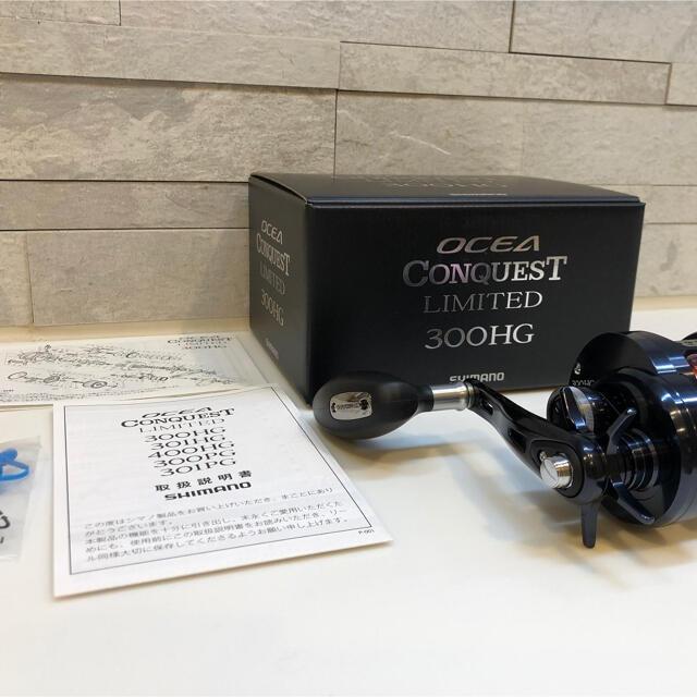 SHIMANO(シマノ)のシマノ オシアコンクエストリミテッド 300HG 日本製 現行モデル   スポーツ/アウトドアのフィッシング(リール)の商品写真