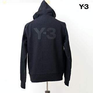 Y-3 - 新品 Y-3 M CLASSIC BACK LOGO FULL-ZIP パーカー