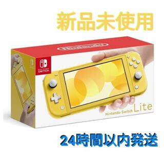 Nintendo Switch - switch Lite イエロー  ニンテンドウ スイッチ ライト 本体 ②