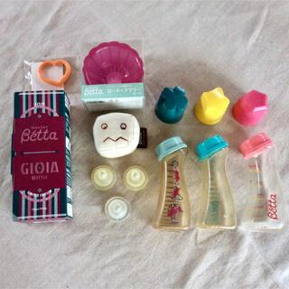ベッタ(VETTA)のドクターベッタ betta 哺乳瓶 ロート おもちゃの6点セット(哺乳ビン)