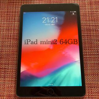 iPad - iPad mini 2  Wi-Fiモデル Retinaディスプレイ  64GB