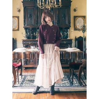 メゾンドフルール(Maison de FLEUR)のMaison de FLEUR Petite Robeチュールティアードスカート(ロングスカート)