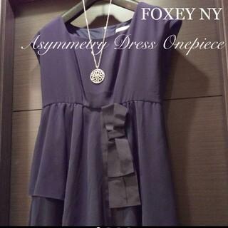 FOXEY - 希少42可愛いグログランおリボン付きデザインFOXEYNY自宅洗い濃紺卒園卒業式